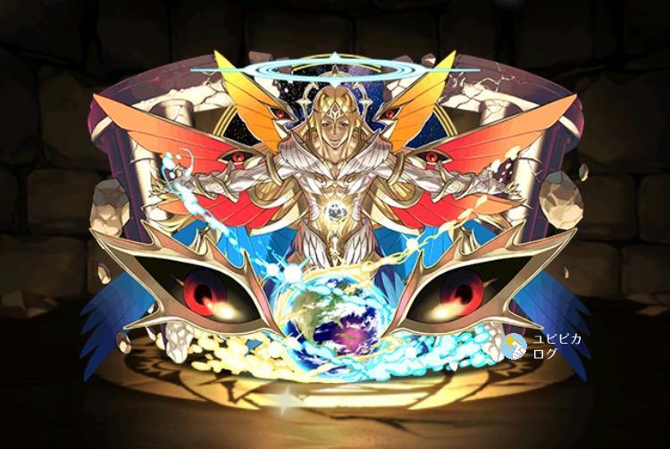 開眼の瞑想神・サンダルフォン