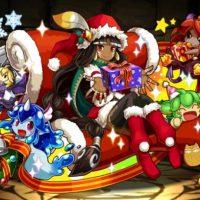 【パズドラ】またも季節はずれ!クリスマスガチャを記念の1回だけ…