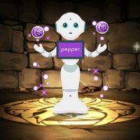 【パズドラ】Pepperコラボを体験!入手方法のまとめ
