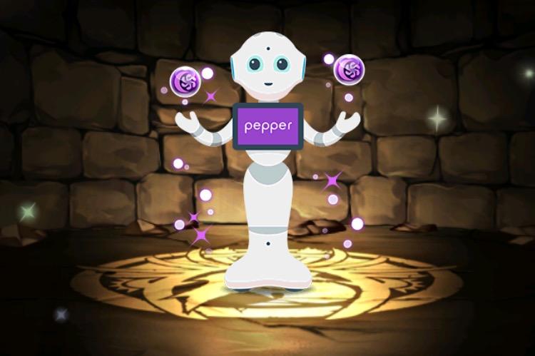 """Pepper""""闇モード"""""""