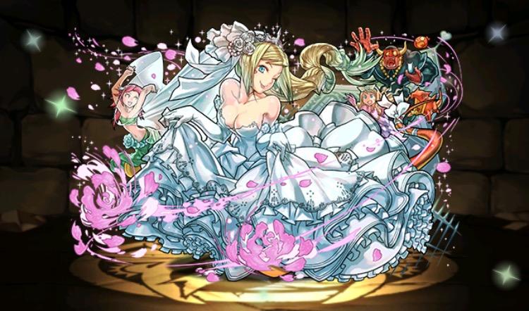 紅蓮華の花嫁・エキドナ