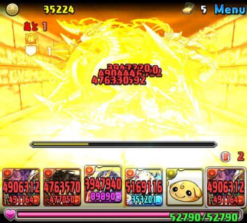 光の護神龍【7×6マス】攻略05