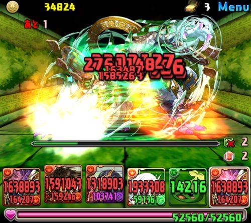 木の護神龍【7×6マス】攻略07
