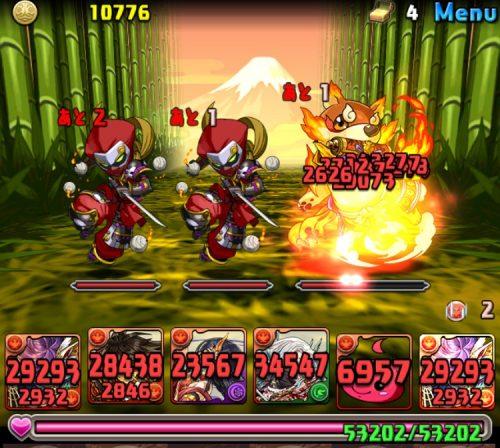 火と影の犬龍の攻略01