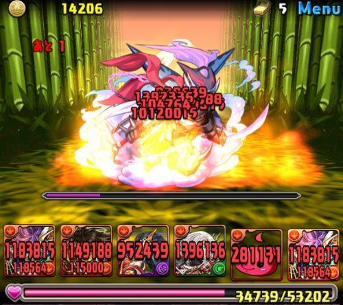 火と影の犬龍の攻略02