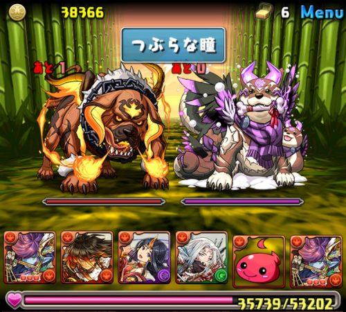 火と影の犬龍の攻略03