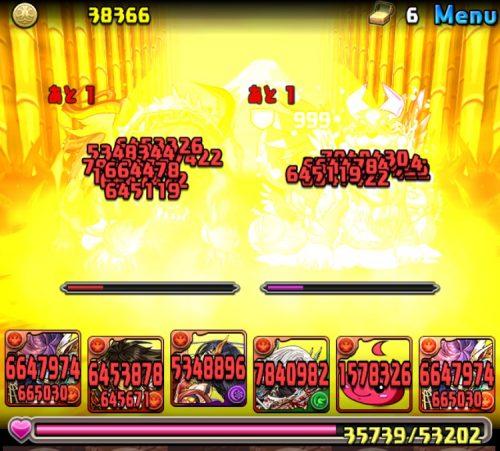 火と影の犬龍の攻略04