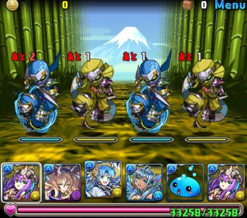 流輝犬龍(アワりん必須)攻略01