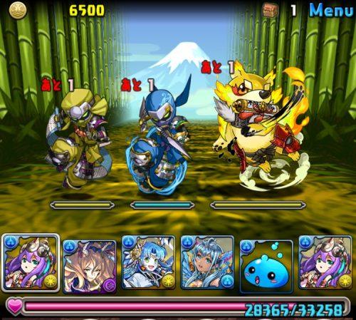 流輝犬龍(アワりん必須)攻略02