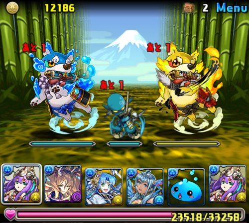 流輝犬龍(アワりん必須)攻略04