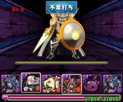 闇の護神龍【7×6マス】攻略01