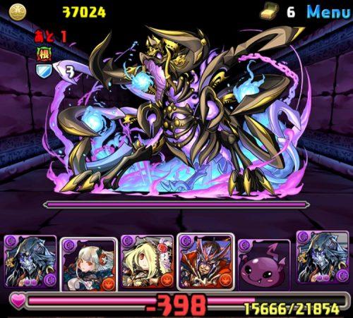 闇の護神龍【7×6マス】攻略07