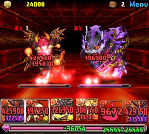 火の護神龍【7×6マス】攻略03
