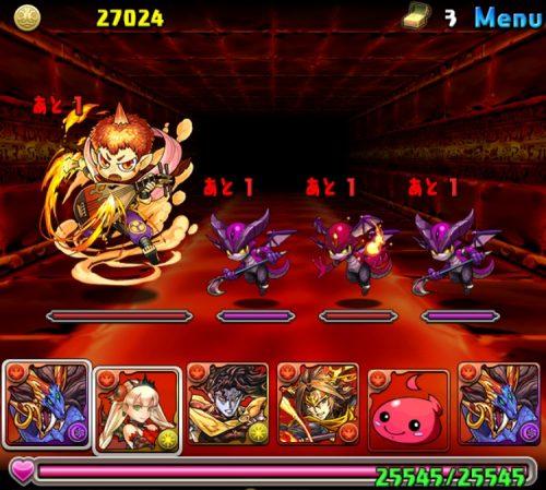 火の護神龍【7×6マス】攻略04