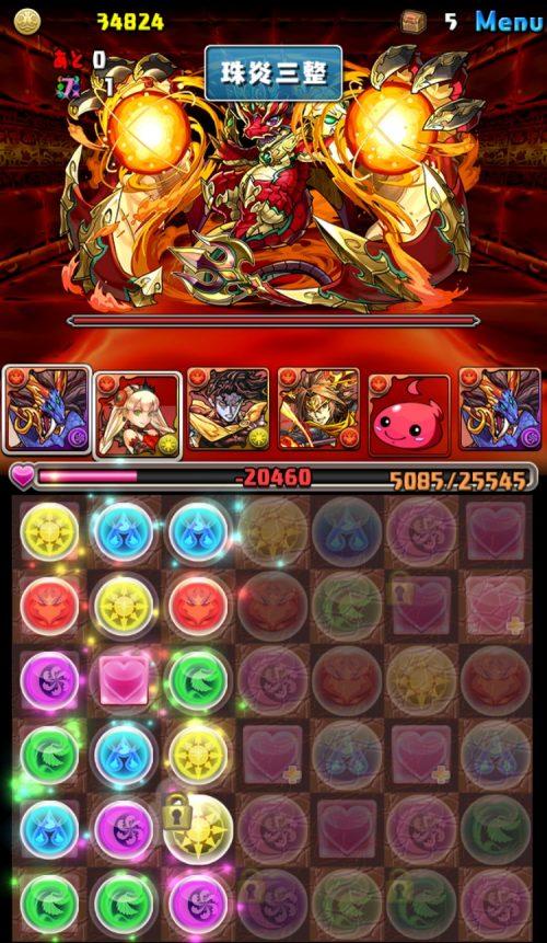 火の護神龍【7×6マス】攻略07