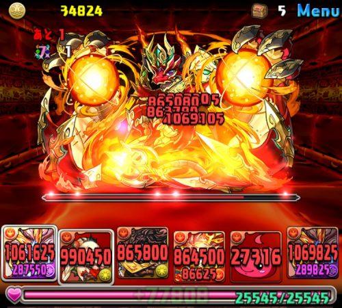 火の護神龍【7×6マス】攻略08