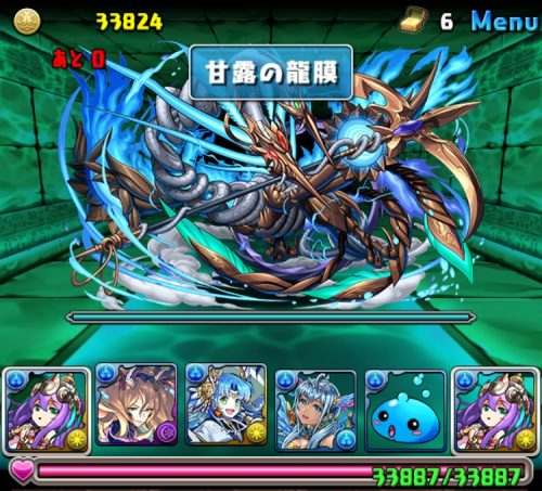 水の護神龍【7×6マス】攻略06