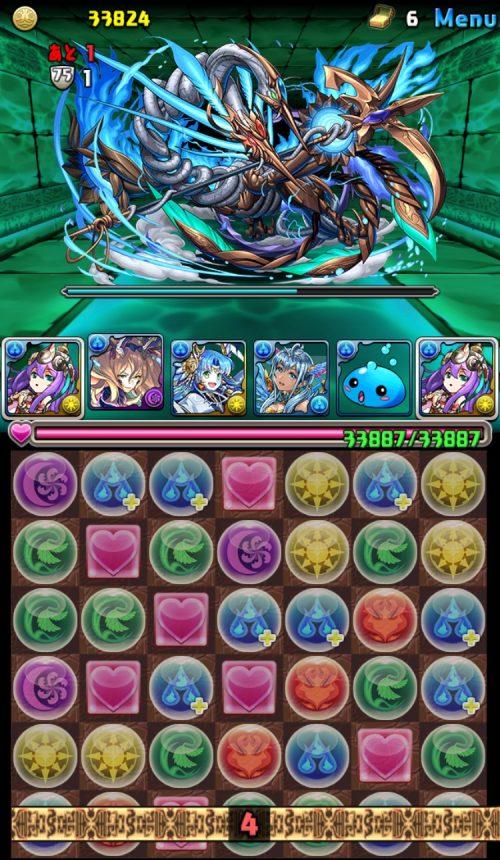 水の護神龍【7×6マス】攻略10