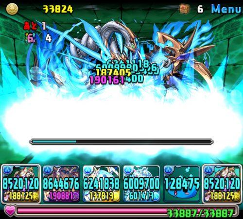 水の護神龍【7×6マス】攻略08