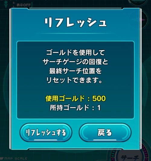 「ゴールド」の追加03