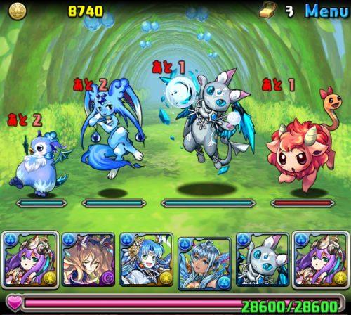水の猫龍【木なし】攻略02
