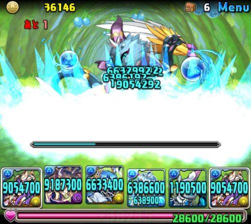 水の猫龍【木なし】攻略04