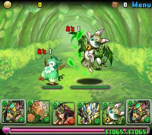 木の猫龍【火なし】攻略01
