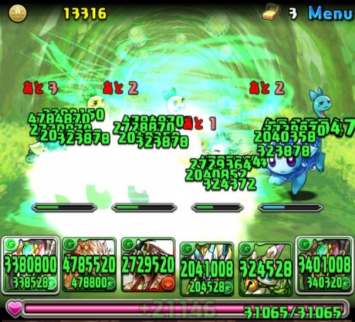 木の猫龍【火なし】攻略03