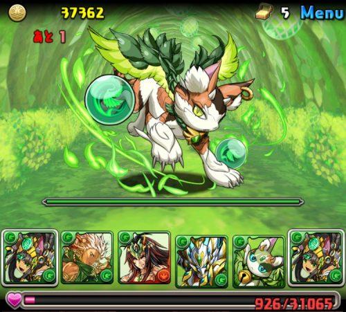 木の猫龍【火なし】攻略06