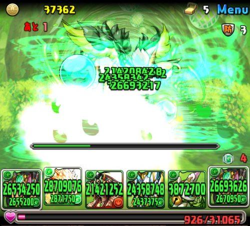 木の猫龍【火なし】攻略07