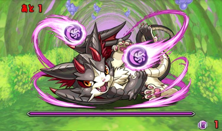 闇の猫龍【光なし】