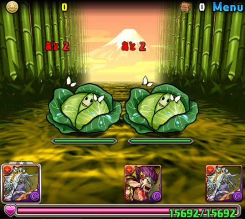 赤の丼龍【火水光限定】攻略01