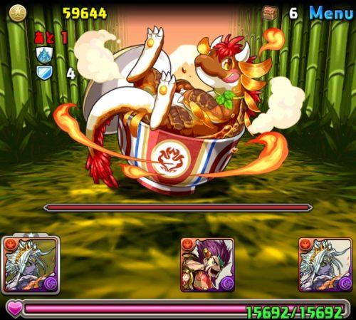 赤の丼龍【火水光限定】攻略06