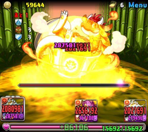 赤の丼龍【火水光限定】攻略07