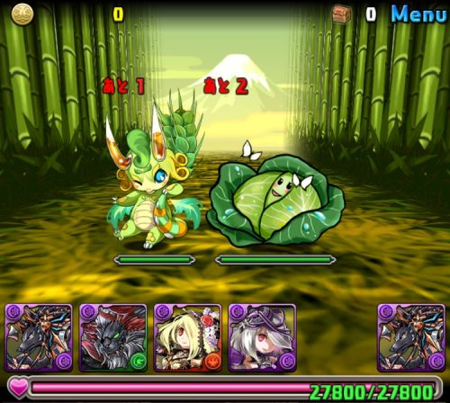 緑の丼龍【火木闇限定】攻略01