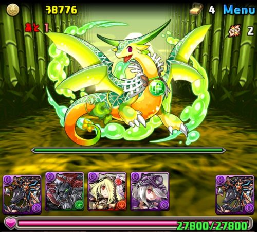緑の丼龍【火木闇限定】攻略05