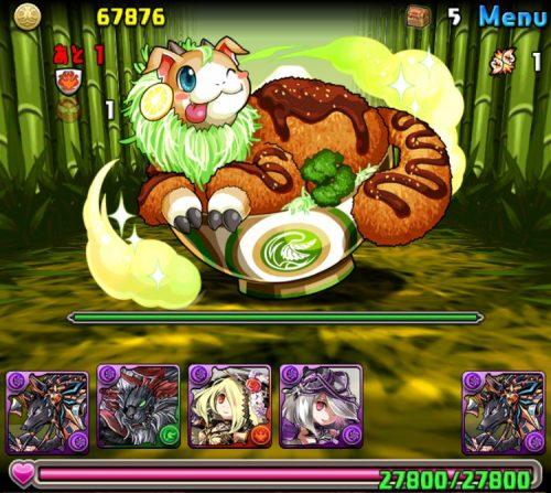 緑の丼龍【火木闇限定】攻略06