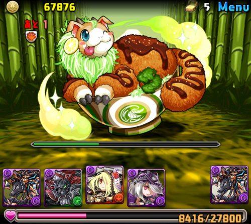 緑の丼龍【火木闇限定】攻略07