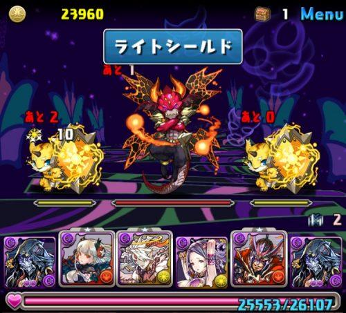コシュまる(+99)降臨!攻略02