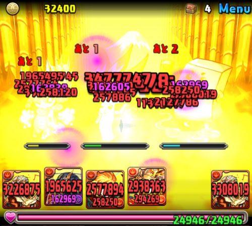 金の丼龍【火光闇限定】攻略04