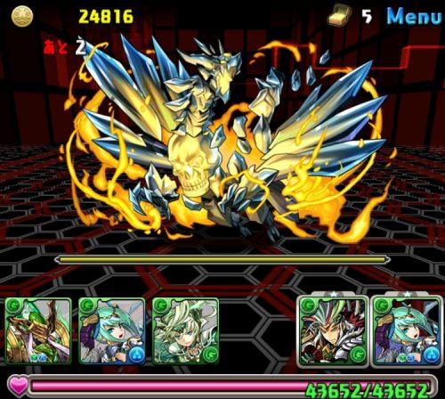 火と光の機甲龍攻略05