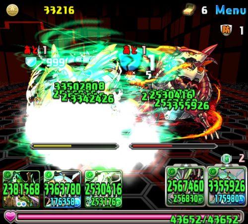 火と光の機甲龍攻略07