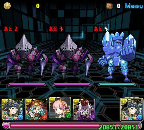 水と闇の機甲龍攻略01