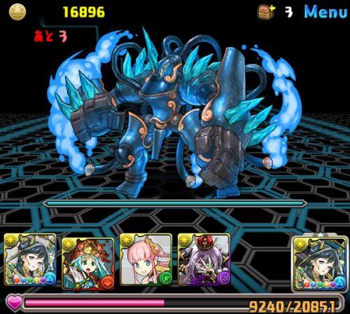 水と闇の機甲龍攻略02
