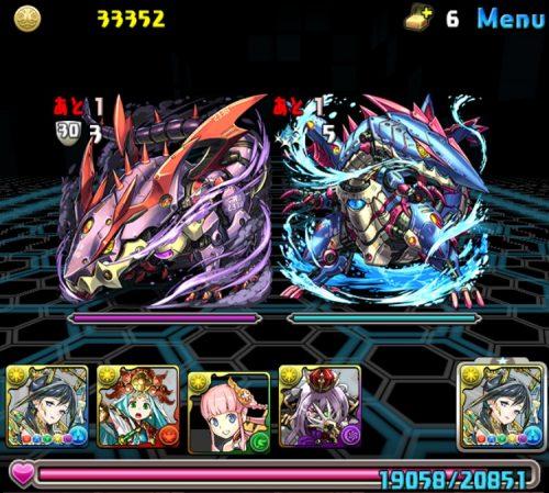 水と闇の機甲龍攻略05