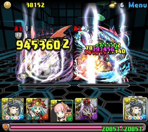 水と闇の機甲龍攻略06