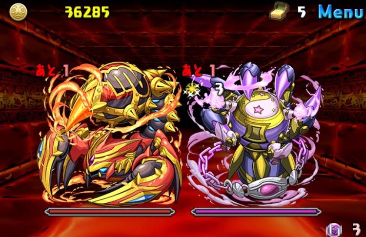 火と闇の鉄星龍【火属性強化】