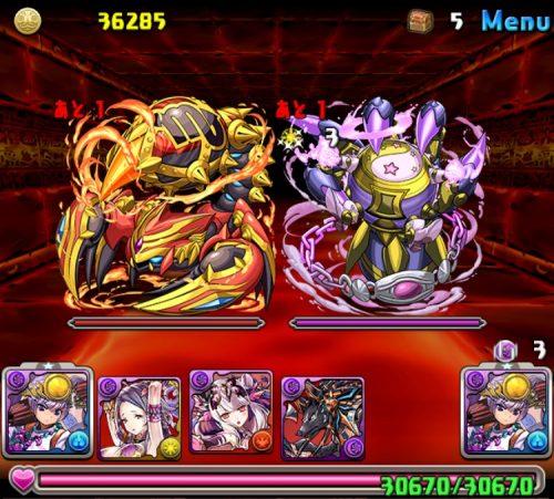 火と闇の鉄星龍【火属性強化】攻略05