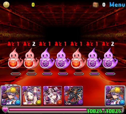 火と闇の鉄星龍【火属性強化】攻略01