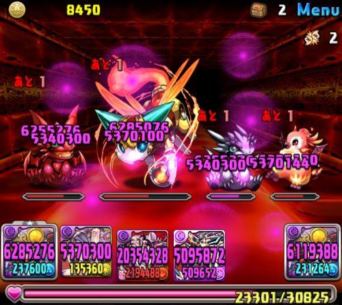 火と闇の鉄星龍【火属性強化】攻略03